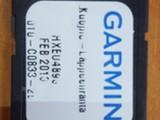Garmin BlueChart g2