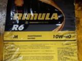 Rimula R6M