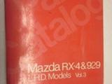 Mazda RX-4 ja 929