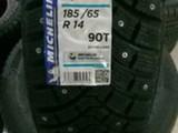 Michelin Xin2 1856514