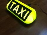 Taksikupu