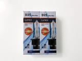 Lunex D2S 6000K Ultra Blue