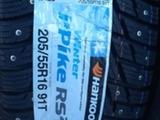 Hankook HANKOOK Winter IPike RS2