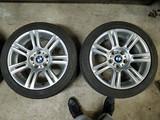 BMW style 194