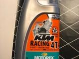 Motorex KTM racing 4t öljy