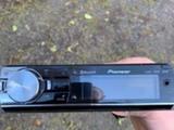 Pioneer DEH-8400BT