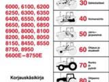 Valtra  6000 ja 8000 sarjat