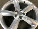 Audi alkup. 7.5x18 et21 57.1