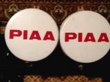 Lisävalot PIAA ja BOSCH Rallye
