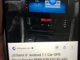 Jstmax