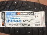 Hankook Winter i Pike rs2