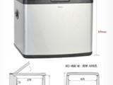 Kylmäboksi 220V + 12 V + Kaasu