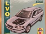 Volvo V70 ja S80