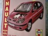 Renault Megane, Scenic
