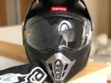 RXA Supermoto M-koko
