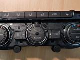 VW Tiguan II Climatronic