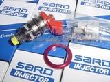 Sard Denso 850c