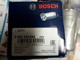 Bosch 044