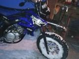 Yamaha dt Dt