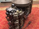 Yamaha 75-90 hv