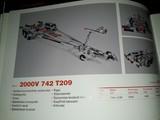 Respo 1200v  jn 1200V621T209