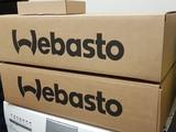 Webasto Thermo Top Evo Comfort+