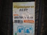 Hankook Dynapro