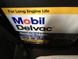 Mobil Delvac Super 1400E 15W-40 20L