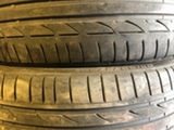 Bridgestone Potenza 5001