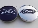 Ford Vannekeskiöt