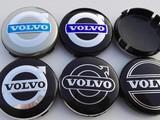 Volvo Saab Vannekeskiöt