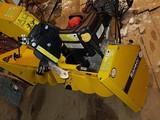 Rammy ATV 120
