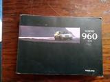 Volvo 960 960