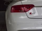 Audi puskuri
