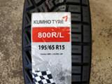 Kumho R800LR