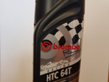 Brembo  Racing HTC 64T