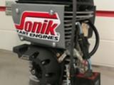 Moottori 100cc Sonik UUSI kytkimellä