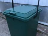 Roskasäiliö  Vihreä 10L