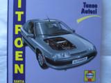 Citroen  Xantia 1993-2001