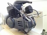 Suzuki PV - RM