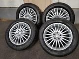 Dunlop C