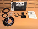 HKS EVC-6 IR