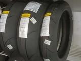 Dunlop D213GP PRO