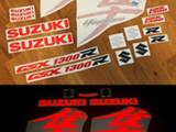 Suzuki GSX1300R