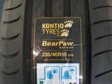Kontio BearPaw