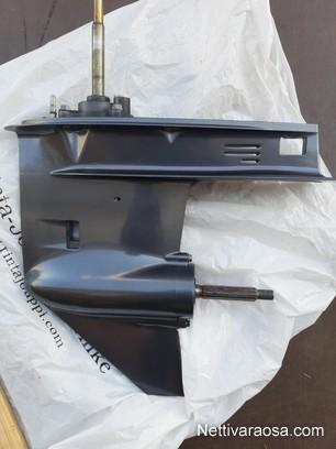 Yamaha 40-60hp - Pitkä riki - Boat accessories and parts - Nettivaraosa