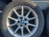 BMW Style 245