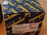 Japanparts Kallistuksenvakaajan linkki