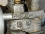 Dellorto PHBN12