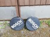 Lisävalot Bosch rallye 225